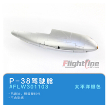 Buy nose part Freewing Flight Line P38 P-38 rc plane model for $36.98 in AliExpress store