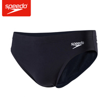 Speedo Men's Endurance+ 7cm Solid Brief Swimwear Swim Trunks Sexy Boxer Competition Swimsuit For Men(China)