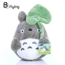Cute Anime Soft My Neighbor Totoro Plush Toy Kids Girl Boy Children Baby Lovely Beauty High Quality