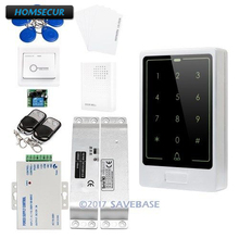 HOMSECUR Waterproof Anti-Vandal 125Khz Wiegand 26/34 RFID Access Control System+Backlight+Drop Bolt Lock(China)