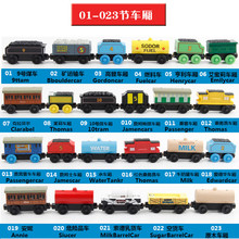 Thomas and His Friends Wooden Trains Carriage Model Toy Magnetic Train Kids Christmas Toys Gifts for Boys Girls Toy Vehicles