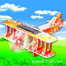 Children's toys 3 d jigsaw puzzle DIY solar airplane model glider building blocks