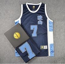 Anime SLAM DUNK Cosplay Costumes Ryonan School Basketball Team #7 Akira Sendoh COS Jersey Men wear Basketball Vest Tops(China)