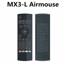 MX3 MX3-L backlit Air mouse remote control  with 2.4G RF wireless keyboard For KM8 P X96 H96 pro Android TV Box