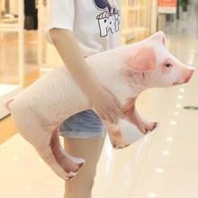 Plush toy stuffed doll cartoon animal 3D pattern pig piggy sofa pillow funny cushion baby birthday gift christmas present 1pc