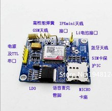 SIM800C module SMS data can be used instead of global SIM900A development board(China)