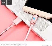 ORIGINAL HOCO UPL12 Metal Jelly Knitted font b Type C b font Smart Light USB Charging