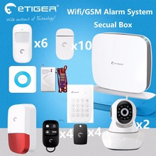 Wireeless home safe Etiger wifi security system with 2 IP cameras 1 RFID keypad 1 indoor siren 1 outdoor siren 110db(China)