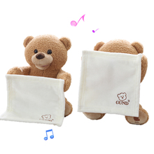 Kawaii Peek A Boo Musical Bear Plush Dolls Play Hide And Seek Stuffed Animals Singing Electric Toy for Children Baby Kids Toys