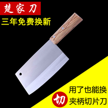 CHU Family Forged Stainless Steel Chef Special Knife Kitchen Slicing Meat Vegetable Knife Cutting Knives Household Cleaver Knife(China)