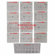 13Pcs/lot IC Chip Direct Heating BGA Reballing Stencil Kits Set Solder template for iPhone 4 4s 5 5C 5s 6 6s 7 Plus SE iPad