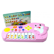 High Quality New Baby Kids Musical Educational Animal Farm Piano Developmental Music Toy Free Shipping(China)