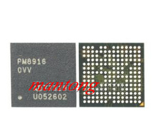10pcs/lot PM8916 power management IC(China)