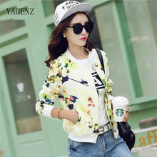 Baseball shirt Short Cardigan Women Jacke Coat Fashion Fairy Tale World Animal Picture Jacket Woman Floral Autumn Casual Jacket