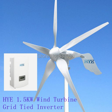 HYE 1.5KW wind grid tie home system with 1500W wind turbine generator and  grie tie inverter