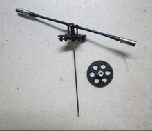 YD 711 inner shaft with balance bar set for Attop toys YD-711 avatar RC helicopter spare parts