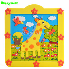 Happyxuan 4pcs/lot Kids DIY 3D Eva Foam Stickers Puzzle Cartoon Animal Creative Educational Toy Kindergarten Baby Series HNBB12(China)
