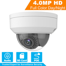 Savvypixel IP Camera H.265 4MP WDR Vandal-resistant Network IR Dome Camera Onvif P2P Outdoor Night Vision Security Camera(China)