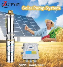 solar irrigation system exported to 58 countries solar power kit(China)