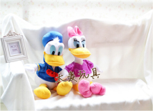 55cm 1pcs Genuine Donald or Duck Daisy Duck doll plush toy children's Day gifts , christmas gift free shipping