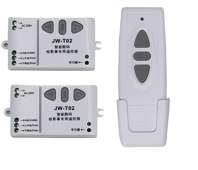 High quality 220V wireless projection screen remote control switch projection curtain remote control switch(2+1)3pcs<br><br>Aliexpress