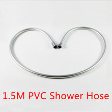 Superfaucet Freeshipping 1.5M Shower Hose,Shower Hose With Head,PVC Shower Hose,Bathroom Water Hose,High Quality(China)