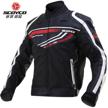 2015 New SCOYCO motorcycle jersey jacket JK37 leather racing suit jackets motorbike clothing DROP Includes protective gear(China)