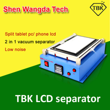 2016 TBK-968 Manual Separator For smartphone/tablet pc Repair Machine Lcd Touch Screen Glass Separate