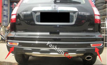 Rear Tail Fog Light Lamp Cover Trim 2pcs/set For Honda For CRV CR-V 2010 2011 car-styling