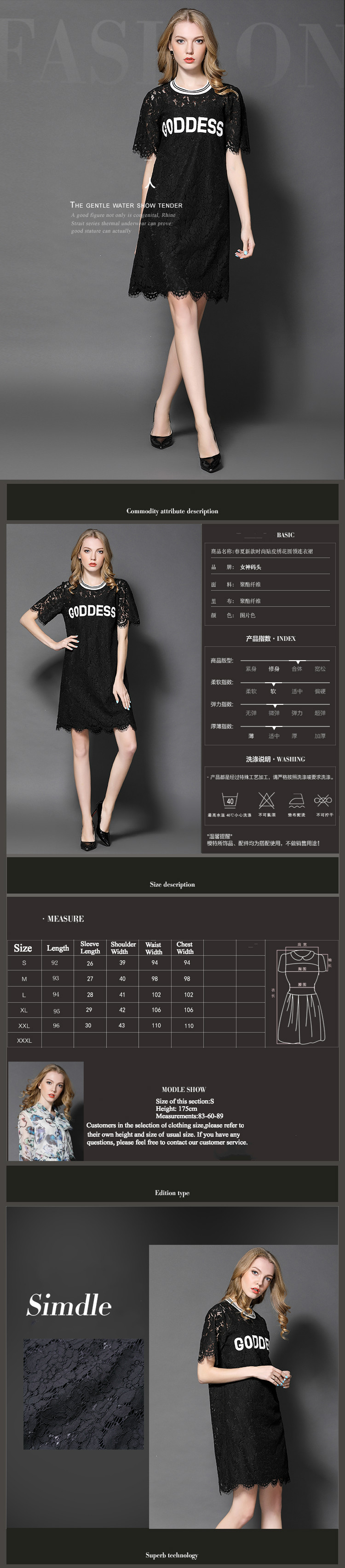 2017 lady lace black dresses womens summer style Casual Mini dress loose o-neck letter print female dresses