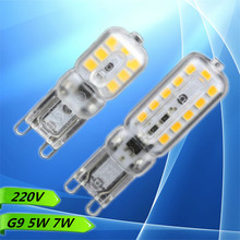 1X G9 led 5W 7W AC 110V 220V-240V G9 lamp Led bulb SMD 2835 LED g9 light Replace 30/40W halogen lamp light  warmwhite cool white