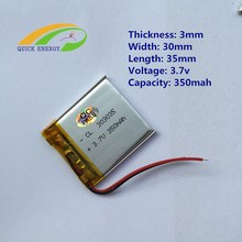 GPS navigator MP4 video game thium polymer battery 033035 Shenzhen exquisite battery factory direct