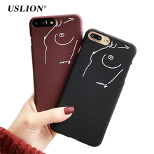 USLION Phone Case For Apple iPhone 7 Plus Abstract Art Lines Women Hard PC Cases Back Cover Capa Coque For iPhone 8 7 6 6s Plus(China)