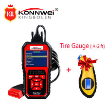 KONNWEI KW850 OBD2 EODB CAN Auto Scanner One Click Update on PC Supports 10 OBD II car models KW 850 better than autel AL519(China)