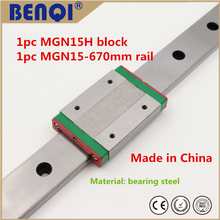 free shipping low price linear guides MGN15H block /carriage+ CNC linear bearing steel MGN15-L670mm rail made in china