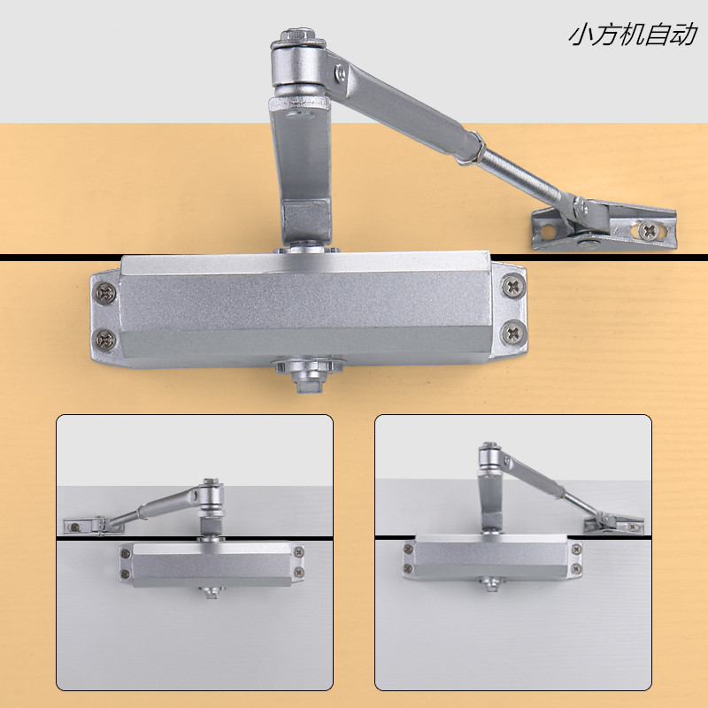 Hydraulic automatic safety door closers 25-45KG Adjustable fireproof Buffer automatic door closers hardware furniture <br>