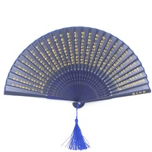 High Quality 100pcs/lot Chinese Silk Folding Fan HEART OF PRAJNA PARAMITA SUTRA Design Hand Fan Wedding Gift for Guests Favors
