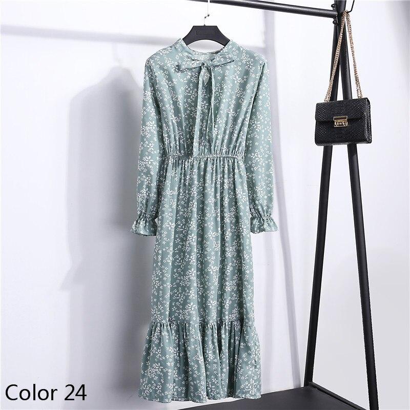 Waist Party Dress 54