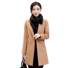 B1451 2017 autumn winter new han edition cultivate one's morality show thin women fashion Blends cloth coat cheap wholesale(China)