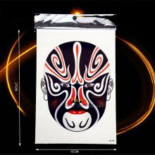 Fake Armband Tattoo Chinese Beijing Opera Facial Masks Design Waterproof Back Decal Temporary Tattoo Sticker Wall Sticker HHB593