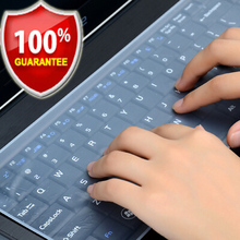 Waterproof Laptop Keyboard protective film 15 laptop keyboard cover 15.6 17 14 notebook Keyboard cover dustproof film silicone(China)