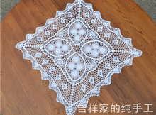 2PCS/LOT Handmade Crochet Flower Tablecloths Cotton hollow Sofa towel mat Placemats Square Table cloth White 50X50CM