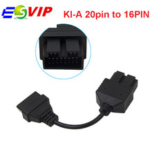 For K-ia 20PIN to 16PIN OBD1 to OBD2 Connect Cable Ki-a 20 PIN Cable K-ia 20 PIN Diagnostic Connerctor