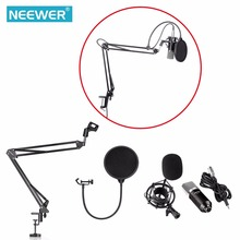 Neewer NW-700 Professional Studio Broadcasting Recording Condenser Microphone Kit with Microphone stand and Shock Mount