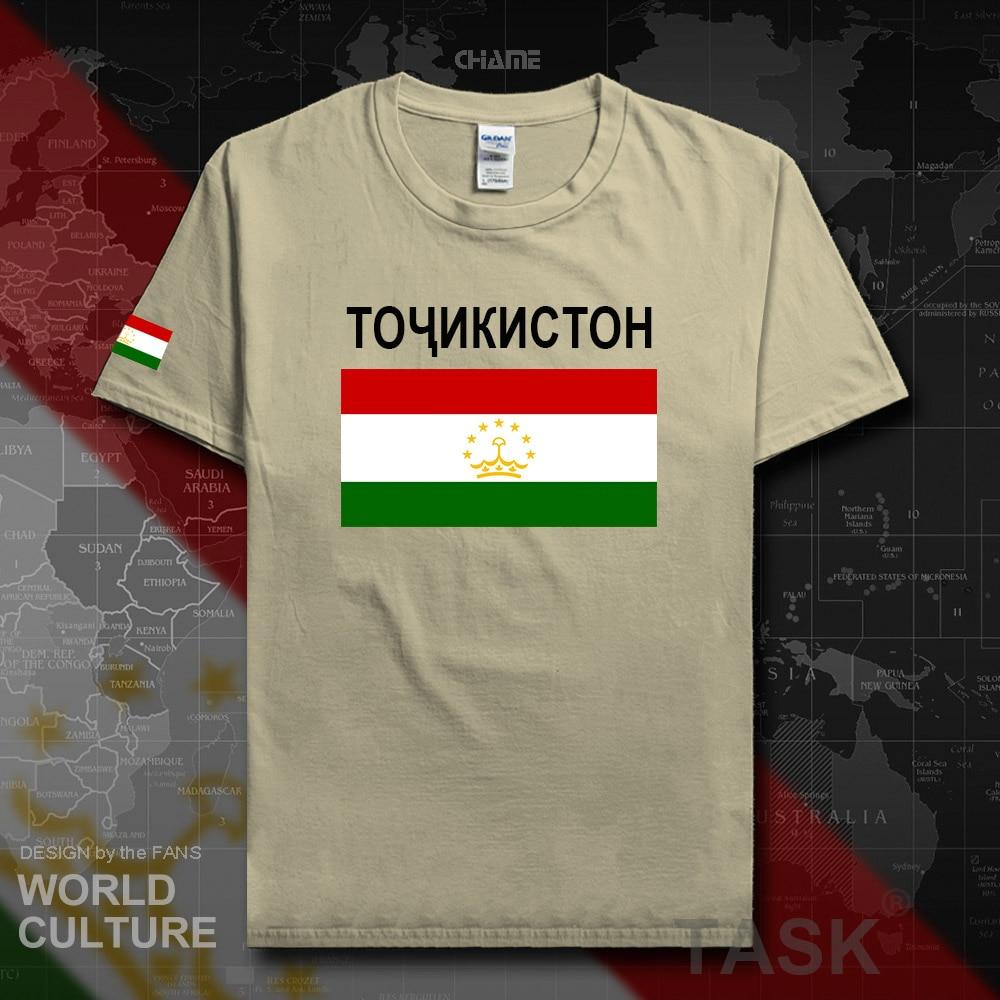 HNat_Tajikistan02_T01sand