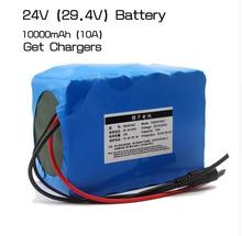 24V 10Ah 7S5P 18650 Battery li-ion battery 29.4v 10000mAh electric bicycle moped /electric/lithium ion battery pack+2A Charger