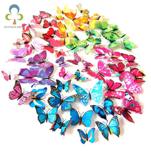 12pcs/lot 3d butterfly fridge magnets home decor decorative refrigerator stickers Room Decoration GYH