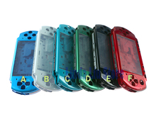 2PCS [Best Quality] For PSP3000 PSP 3000 Shell Old Version Game Console replacement full housing cover case with buttons kit(China)