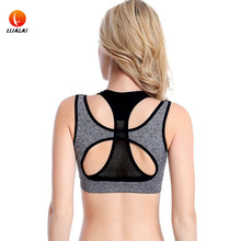 Women Fake two Yoga Bra Sports Bra Seamless Underwear Crop Top Gym Fitness clothes Jogging Bras yoga shirts(China)