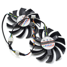 75MM FirstD FD7010H12S DC 12V 0.35A VGA Frameless Cooler Fan Replacement For ASUS Sapphire HD6930 HD7850 Graphics Card Fans(China)